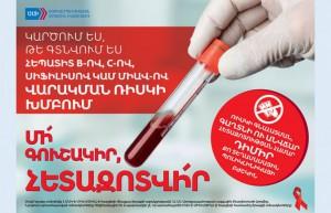 Poster-HSA-25.06.2020_960